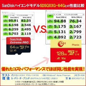 microSDXC 128GB JNHブランド 超高速100MB/S Class10 UHS-I U3 V30 4K Ultra HDアプリ最適化A1対応  |karin|03
