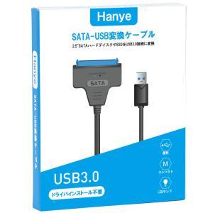 SATA変換ケーブル SATA USB変換アダプター SATA-USB3.0変換ケーブル 2.5インチHDD SSD SATA to USBケーブル 50cm HDD転SSD換装キット|karin|02