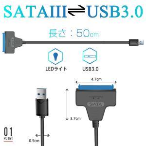 SATA変換ケーブル SATA USB変換アダプター SATA-USB3.0変換ケーブル 2.5インチHDD SSD SATA to USBケーブル 50cm HDD転SSD換装キット|karin|04