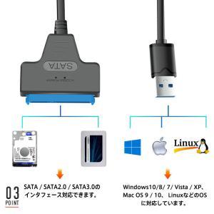 SATA変換ケーブル SATA USB変換アダプター SATA-USB3.0変換ケーブル 2.5インチHDD SSD SATA to USBケーブル 50cm HDD転SSD換装キット|karin|06