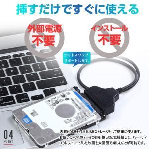 SATA変換ケーブル SATA USB変換アダプター SATA-USB3.0変換ケーブル 2.5インチHDD SSD SATA to USBケーブル 50cm HDD転SSD換装キット|karin|07