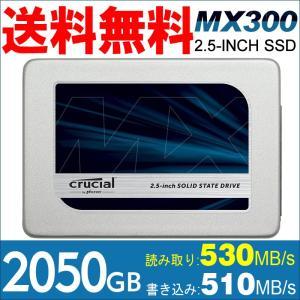 Crucial クルーシャルMX300 SSD 2TB(2050GB) 2.5インチ 7mm SATA3 CT2050MX300SSD1内蔵SSD (9.5mmアダプター付属) パッケージ品|karin