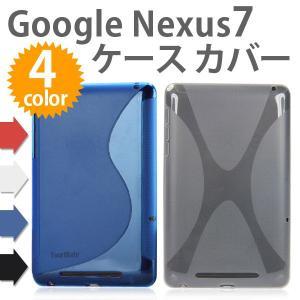 Google Nexus7 ケース カバー|karin