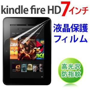 Kindle Fire HD(2012モデル) 液晶保護フィルム 高光沢  |karin