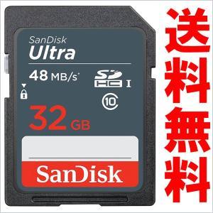SDカード SDHCカード Ultra 32GB UHS-I 48MB/s Class10 SanDisk サンディスク 海外向けパッケージ品 ゆうパケット送料無料  karin