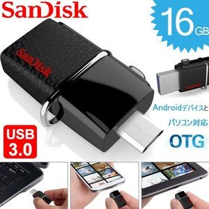 SanDisk ウルトラ デュアル 16GB USB ドライブ 3.0 SDDD2-016G 海外向けパッケージ品|karin