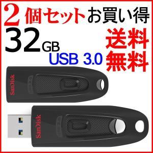 USBメモリ 32GB サンディスク 【2個セットお買得】Sandisk ULTRA USB3.0 高速 100MB/s 海外パッケージ品 SDCZ48-032G|karin