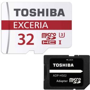 microSDカード microSDHC 32GB 東芝 Toshiba 超高速UHS-I U3 90MB/S 4K対応 SDアダプター付き 海外パッケージ品