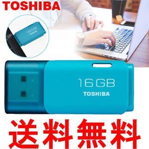 USBメモリ16GB 東芝 TOSHIBA 海外向けパッケージ品  |karin