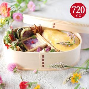 お弁当箱曲げわっぱ  メンズスリム 1段 ナチュラル 720cc|karinhonpo2951