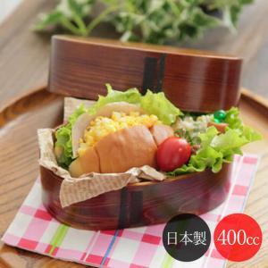 お弁当箱 曲げわっぱ  合わせ小判 小 400cc 日本製 木曽ひのき 1段 送料無料 karinhonpo2951