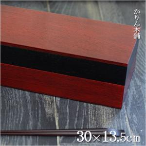 長角 重箱 2段 長角 赤黒長角重箱 3〜4人用...