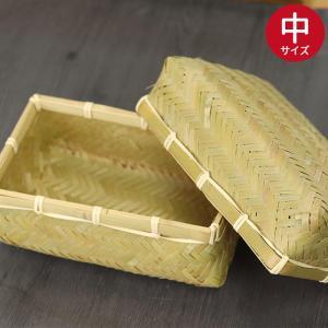 弁当箱 特上青竹アジロ編み(中) ランチボックス 竹製 かご 母の日 新生活 行楽 karinhonpo2951
