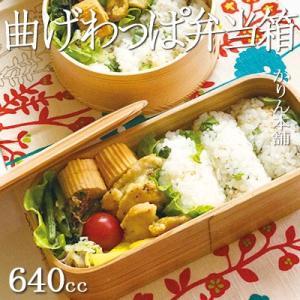 お弁当箱 おしゃれ  ロング1段 仕切り付き 640cc 日本製 国産  バンド付き 送料無料 敬老の日 運動会 行楽|karinhonpo2951