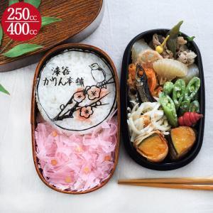 上段はPET樹脂。下段は木製の、ちょっと珍しい曲げわっぱ弁当箱。 お子様や女性におすすめのサイズ。 ...