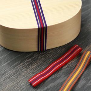 お弁当グッズ ランチバンド ストライプ 全3種 1.5cm幅 母の日 新生活 行楽|karinhonpo2951