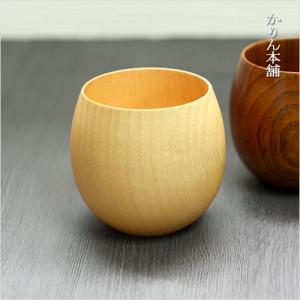 木製 コップ 木のエッグカップ ナチュラル 約180cc 正月 迎春 おせち 2020 福袋 初売り