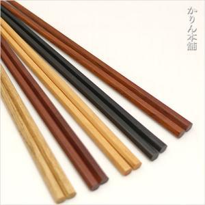 箸 六角箸 単品 メール便180円対応 運動会