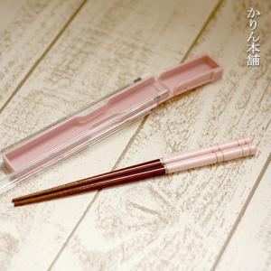 オリジナルの木のお箸と箸箱セット   箸先にはすべり止め付き   18cmなのでお弁当用にもお子様よ...