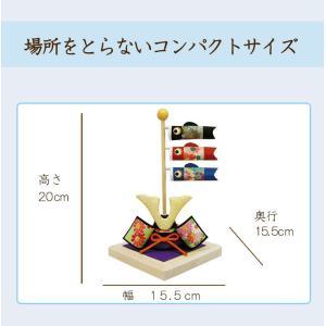 名入れ木札付 五月人形  白木台 兜と鯉のぼり 送料無料 新生活 お花見 卒園 卒業 karinhonpo2951 04