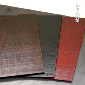 お盆 トレー 木製 ランチョンマット 板目(長角)42×32cm 全3種 母の日 新生活 行楽 p5|karinhonpo2951