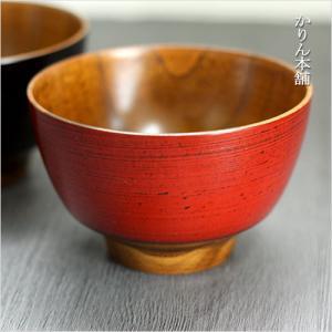 定番の汁物に使える木のお椀。  木製は熱を伝えにくいので安心してご使用いただけます。  サイズ(約)...