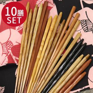 箸10膳セット 選べる 福袋 木製 箸セット メール便送料無料 正月 迎春 おせち 2020 福袋 初売り|karinhonpo2951