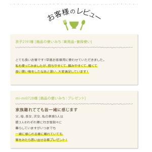 箸10膳セット 選べる 福袋 木製 箸セット メール便送料無料 正月 迎春 おせち 2020 福袋 初売り|karinhonpo2951|06