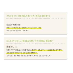 箸10膳セット 選べる 福袋 木製 箸セット メール便送料無料 正月 迎春 おせち 2020 福袋 初売り|karinhonpo2951|07