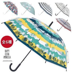 傘 ビニール傘 おしゃれ ハッピークリアアンブレラ 全6種 58.5cm 福袋 おせち 正月 迎春