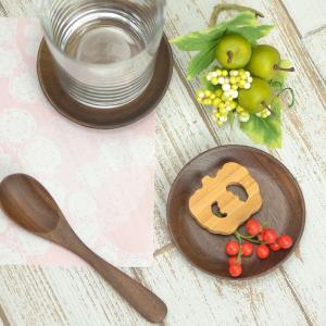 木製 小皿 皿 小鉢 ウォルナット まめ皿 正月 迎春 おせち 2020 福袋 初売り p5