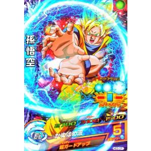 ドラゴンボールヒーローズ GM3弾 CP 孫悟空 【かめはめ...