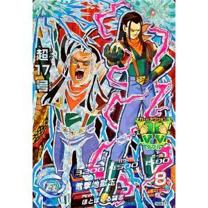 ドラゴンボールヒーローズ GM9弾 CP 超17号 【電撃地...