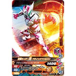 ガンバライジング BS2-019 N 仮面ライダー迅 フライングファルコン 【バーストライズ2弾】 ...