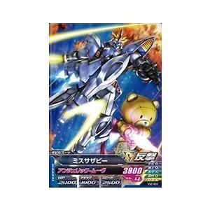 ガンダムトライエイジ VS IGNITION02弾 C (VS2-032) ミスサザビー|karintou-shop