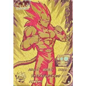 スーパードラゴンボールヒーローズ SDBH1弾 GCP ベジータ:GT (SH1-GCP2)【ファイナルシャインアタック】【キャンペーンカード】