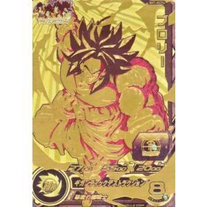 スーパードラゴンボールヒーローズ SDBH1弾 GCP ブロリー (SH1-GCP4)【ギガンティックデストラクション】【キャンペーンカード】