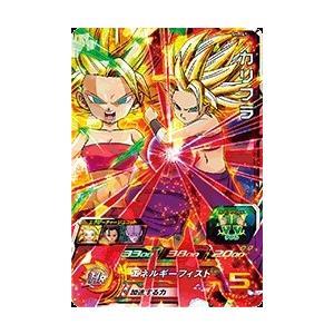 スーパードラゴンボールヒーローズ SDBH7弾 SR カリフラ (SH7-41)【エネルギーフィスト...
