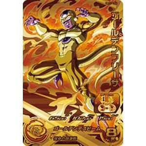スーパードラゴンボールヒーローズ UM11-CP4 CP ゴールデンフリーザ 【ユニバースミッション...