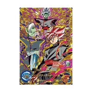 Super Dragon Ball Heroes UM6-CP8