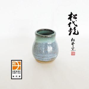 長野の工芸品 松代陶苑松井窯 松代焼 楊枝立て小 karintou001