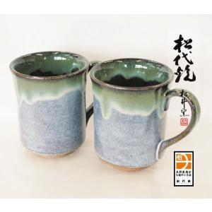 長野の工芸品 松代陶苑松井窯 松代焼 マグカップ長ペア|karintou001