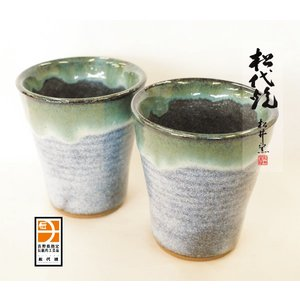 長野の工芸品 松代陶苑松井窯 松代焼 ゴブレットペア|karintou001