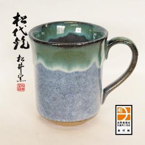 長野の工芸品 松代陶苑松井窯 松代焼 マグカップ長|karintou001