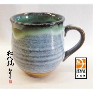 長野の工芸品 松代陶苑松井窯 松代焼 マグカップ丸|karintou001