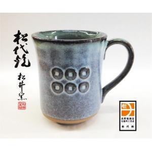 長野の工芸品 松代陶苑松井窯 松代焼 六文銭マグカップ|karintou001