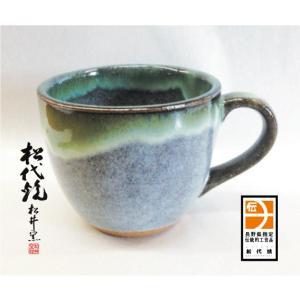 長野の工芸品 松代陶苑松井窯 松代焼 マグカップI|karintou001