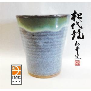 長野の工芸品 松代陶苑松井窯 松代焼 ゴブレット|karintou001