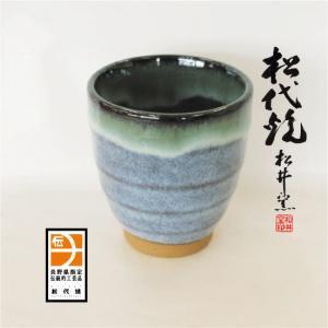 長野の工芸品 松代陶苑松井窯 松代焼 フリー碗大|karintou001