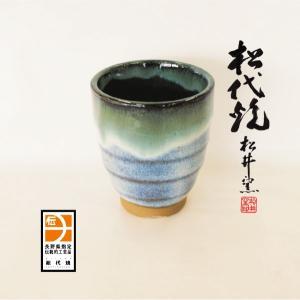 長野の工芸品 松代陶苑松井窯 松代焼 フリー碗小|karintou001